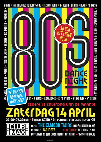 80s Dance Night